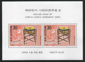 Korea Scott 888a MNH** June 20 1974 Music sheet