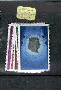 BAHRAIN (P1708B)  20TH ANN  SG 291-5   MNH