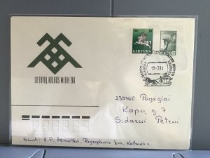 Lithuania 1991 stamps cover R29364