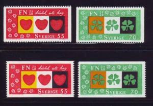 Sweden Sc 869-2 1970 25th anniv UN stamp set mint NH