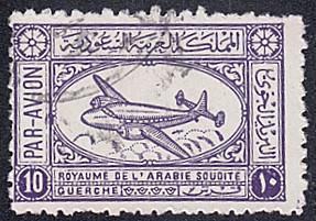 Saudi Arabia # C4 used ~ 10g Airspeed Ambassador Airliner