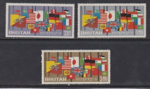 Bhutan # 31-33, Flags of the World,  NH 1/2 Cat.