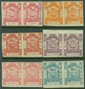 North Borneo: 1888-92. Sg # 36-40,44 Imperf Paires. Frais & VF Mogh. Chat