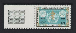 Algeria 20th Anniversary of WHO 1v Left Margin SG#514