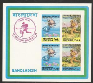 Bangladesh 68a 1974 100th UPU s.s. MNH