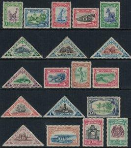 Mozambique Company #175-93*  CV $13.60