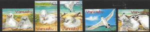VANUATU SG932/6 RED-TAILIED TROPIC BIRDS MNH