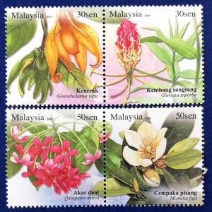 Malaysia Scott # 1214-5 Unique Flowers Stamp Set MNH