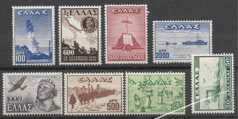 Doyle's_Stamps: MNH Set of Greek Issues Scott #490** to #497** of 1946-1947