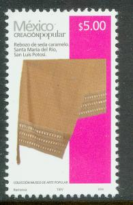 MEXICO 2493k, $5.00P HANDCRAFTS 2016 ISSUE. MINT, NH. F-VF.