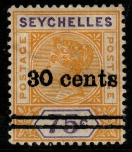 SEYCHELLES SG42b 1902 30c on 75c YELLOW & VIOLET REPAIREDS MTD MINT HINGE THIN
