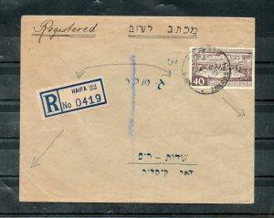 Israel Scott #44 Tel Aviv Single On Registered Inland Cover!!