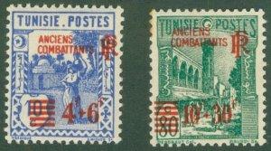 TUNISIA B87-88 MH BIN$ 1.40