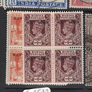 Burma SG 35, 39 Blocks of Four MOG (10dus)