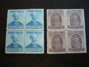 Stamps - Cuba - Scott#571,C157 - Mint Hinged Set of 2 Stamps in Blocks of 4