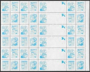 US 1988 Christmas Seals Progressive Color Proof Set - 10 Sheets