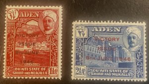 Aden Scott 12-13 State of Mukalla Peace Issue-Mint NH