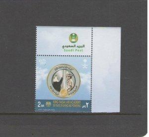 SAUDI ARABIA: Sc. 1447 /**KING FAISAL AIR ACADEMY** /SINGLE / MNH.