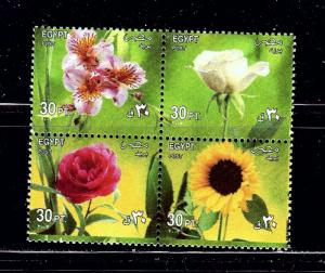 Egypt 1864 MNH 2003 Flowers block of 4