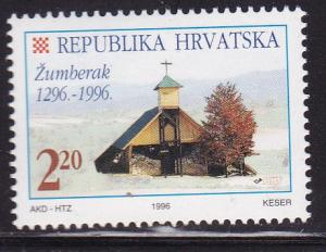 Croatia 1996 1st Written Reference    VF/NH