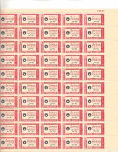 US 1142 - 4¢ Francis Scott Key Quotation Unused