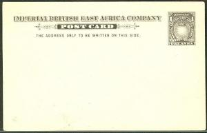 BRITISH EAST AFRICA 1893,  H & G #2, 1 Anna postcard