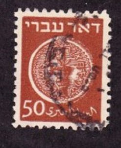 Israel #6 Ancient Coin used single