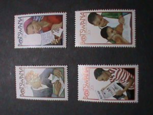 BOTSWANA STAMP 1981 SC#277-80  LITERACY CAMPAIGN- LEARNING READING  MNH STAMP