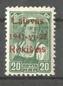 Lithuania German Occupation 1941, Rokiskis Mi. 4 b Type I, MNH, exp.