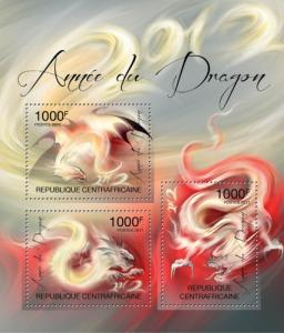CENTRAFRICAINE 2011 SHEET YEAR DRAGON ANNEE DU DRAGON ANO DA DRAGAO ca11311a