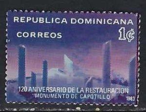 DOMINICAN REPUBLIC 897 VFU V843-7