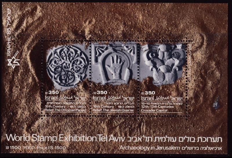 Israel 1985 Three Souvenir Sheets Printed for the Israphil '85 Stamp Show VF/NH