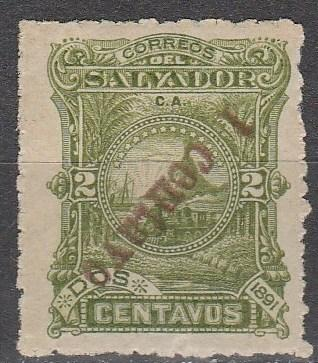 Salvador #57a  Inverted Surcharge  F-VF  Unused CV $8.00  (A6401)