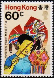 Hong Kong. 1989 60c S.G.616 Fine Used