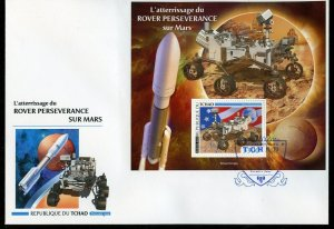 CHAD  2021 LANDING OF PERSERVERANCE ON MARS SOUVENIR SHEET FIRST DAY COVER