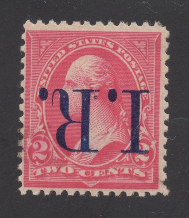 R155c -2 Cents - Pink - Type III - Inverted Overprint - O.G.