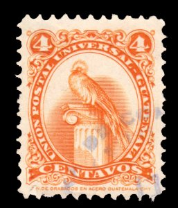 GUATEMALA STAMP 1957. SCOTT # 370. USED. # 6