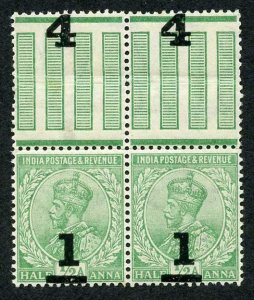 India SG195 1/4 on 1/2a Bright Green Surcharge Missing 4 U/M Pair