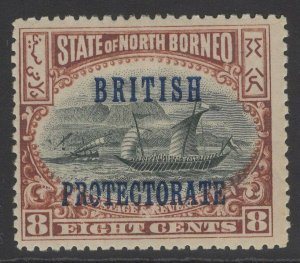 NORTH BORNEO SG133a 1901 8c BLACK & BROWN NO STOP AFTER PROTECTORATE MTD MINT