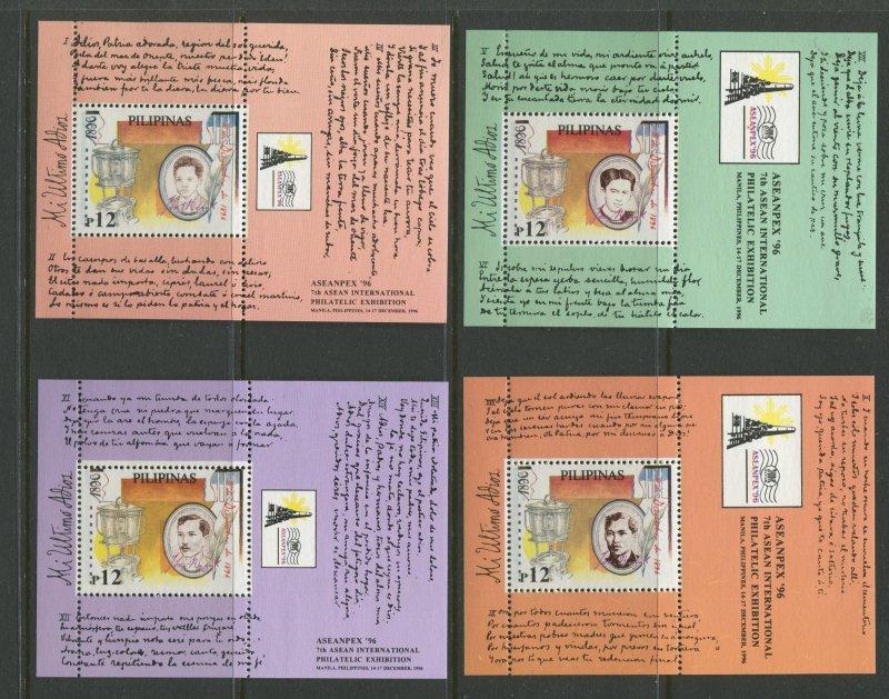 STAMP STATION PERTH Philippines #2452 Aseanpex '96 Souvenir Sheet MNH CV$10.00