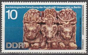 DDR #1215  MNH  (S6176)