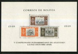 BOLIVIA C155a MNH PERF 13 SS SCV $10.00 BIN $6.50 SPORTS