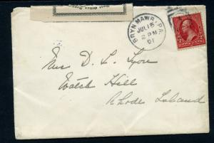 Scott LOX8f Post Office Seal RARE Used Stamp on Cover (Stock LOX8-3)