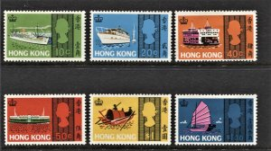 STAMP STATION PERTH Hong Kong #239-244 Boats MLH - CV$65.00