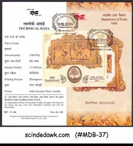 INDIA - 2006 SANDALWOOD - MIN.SHT - BROCHURE - FDI