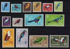 Uganda Jacana Ibis Turaco Bishop Crane Birds 14v SG#113-126