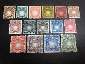 British East Africa Scott 14-23 25 27-30 Mint OG/NG CV $134.25