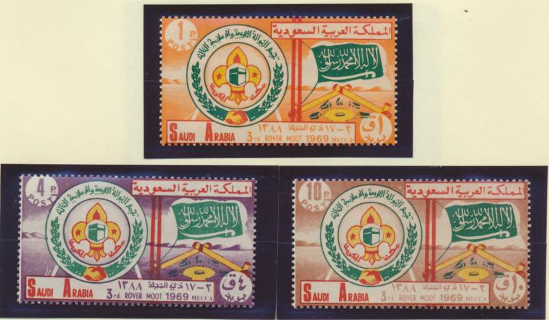 Saudi Arabia Stamps Scott #607 To 609, Mint Never Hinged - Free U.S. Shipping...
