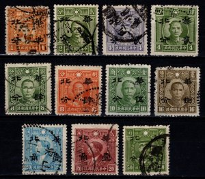 China 1942 Japan Occ. of North China Optd. & Surch., Part Set [Used]