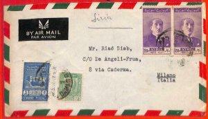 aa0365 - SYRIA - POSTAL HISTORY - AIRMAIL COVER to ITALY 1947